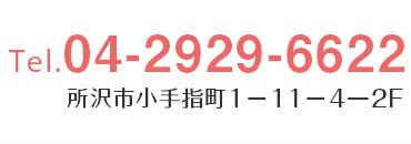 tel.04-2929-6622